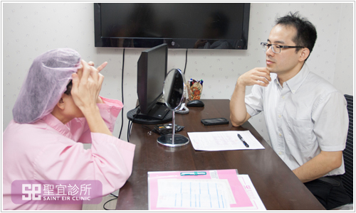 台北桃園中壢聖宜診所醫美整形內視鏡五爪羽毛線拉皮