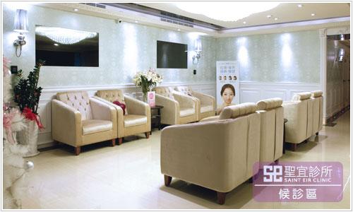 台北桃園中壢聖宜診所微整形玻尿酸蘋果肌
