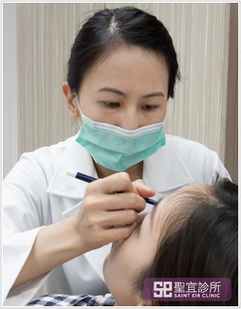台北桃園中壢醫學美容整形外科聖宜聖和診所晶亮瓷
