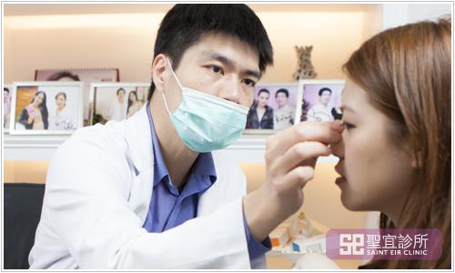 台北桃園中壢醫學美容整形外科聖宜聖和診所