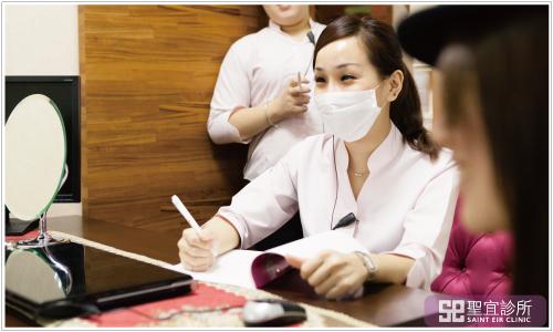 台北中壢醫美聖宜診所杜小比美白