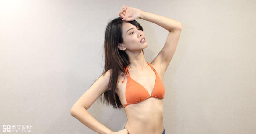 女模Elmo術前胸型平坦