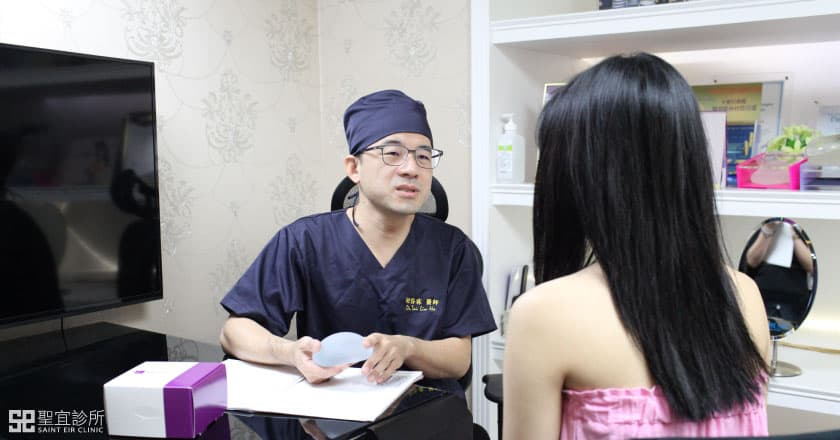 女模詹容與聖宜診所胡岱霖醫師諮詢魔滴隆乳