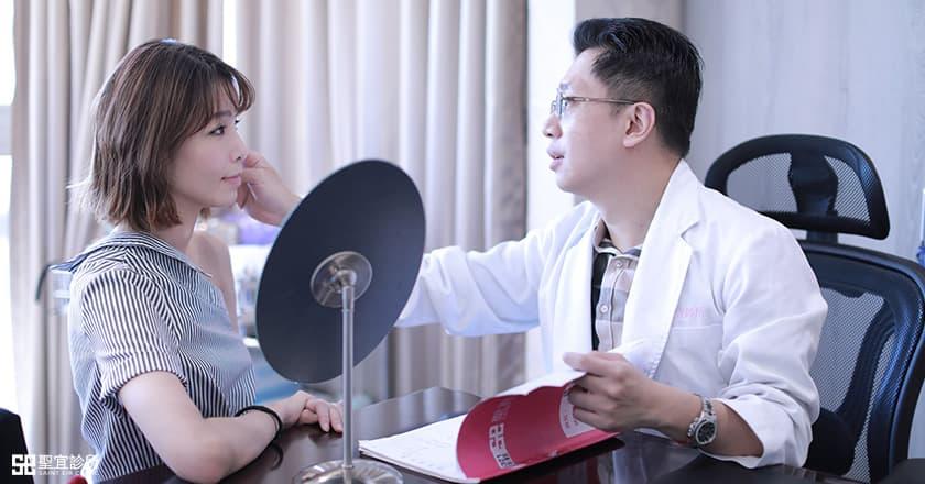 守潔至聖宜診所諮詢臉部輪廓線的改善