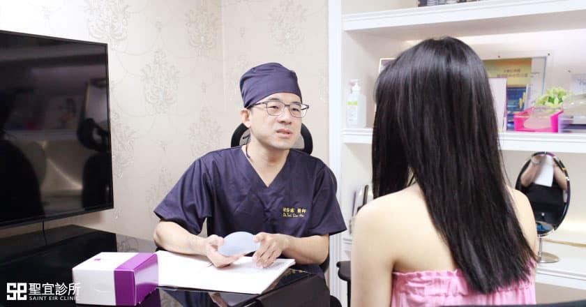 自體脂肪補脂觸感、形狀自然,缺點是罩杯、挺度升級有限。而義乳的植入恰好可以維持胸部的挺度,也可增加罩杯的升級幅度。