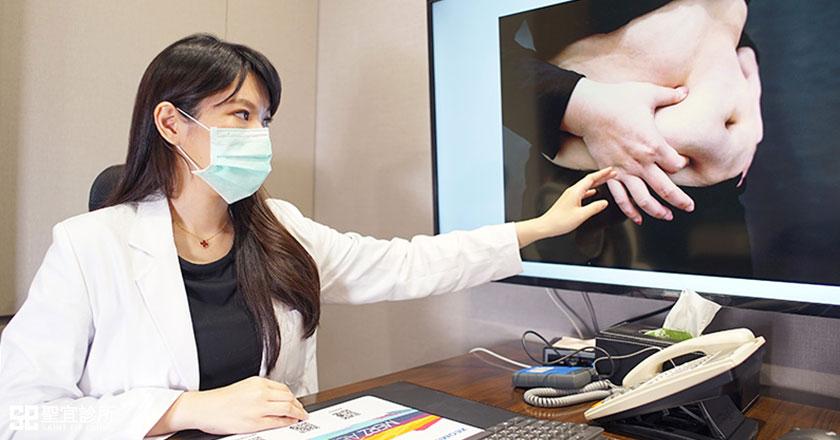 張安慧醫師建議可以搭配使用雕塑局位的儀器,調整身形可以更緊實有線條。