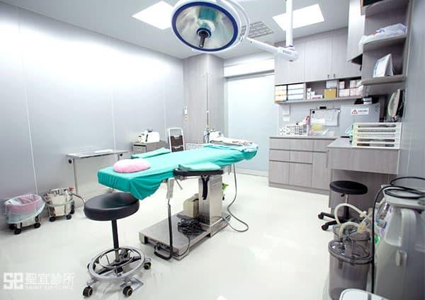 聖宜診所(中壢)-手術室