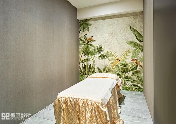 聖宜診所(台北忠孝)