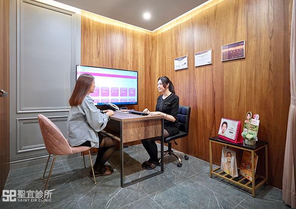 聖宜診所(台北站前)-諮詢室