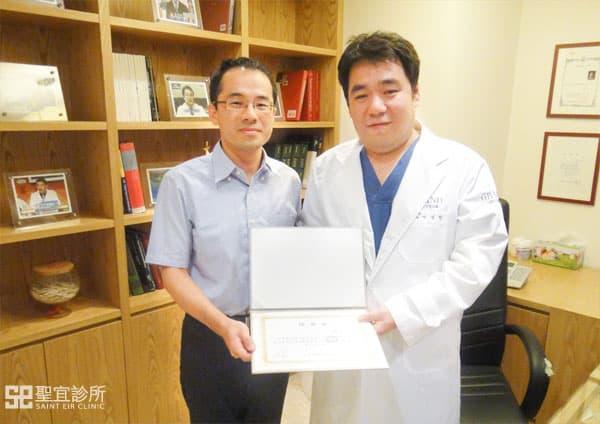胡岱霖醫師至韓國高兰得整形外科醫院參與技術經驗交流