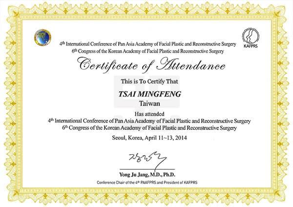 蔡明峰醫師-韓國首爾Shimmian Rhinoplasty Clinic鼻整形臨床研究員