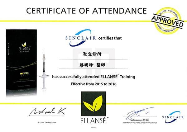 蔡明峰醫師-Ellanse