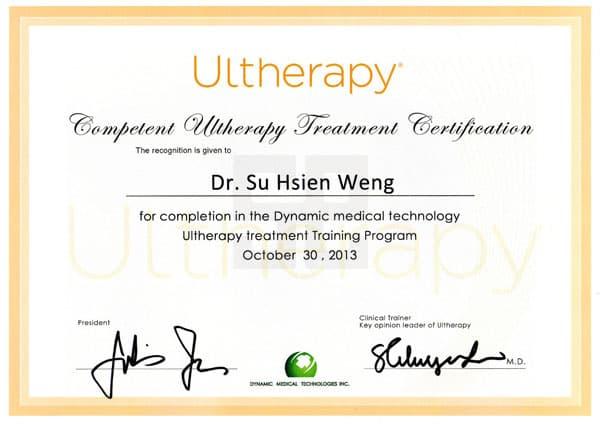 翁書賢醫師-Ultherapy