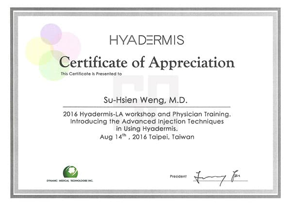 翁書賢醫師-Hyadermis