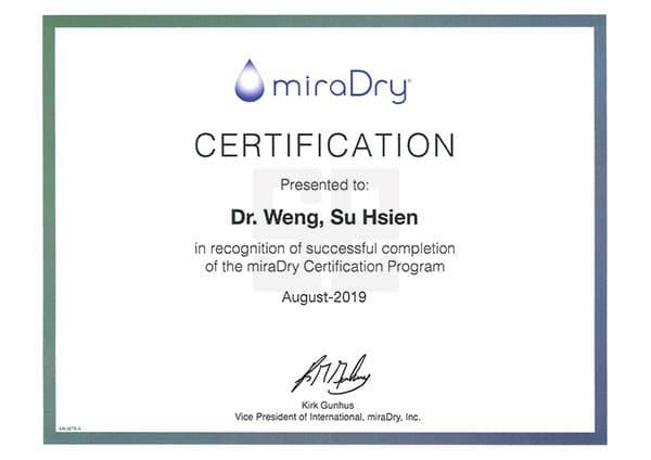 翁書賢醫師-miraDry