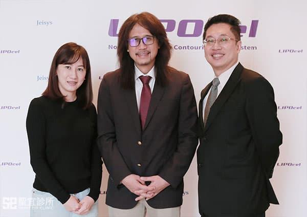 翁書賢醫師參與LIPOcel立倍塑原廠之研討會