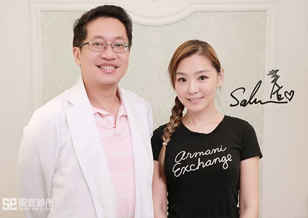 翁書賢醫師與藝人賴芊合合影