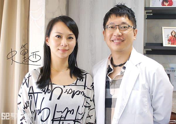 翁書賢醫師與平面model白白合影