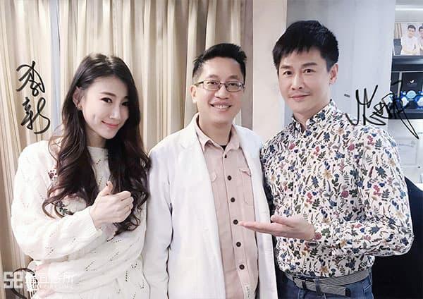 翁書賢醫師與藝人林雨葶合影