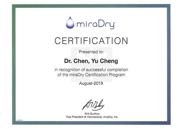 陳諭正醫師-miraDry