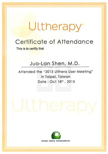 沈若蘭醫師-Ultherapy