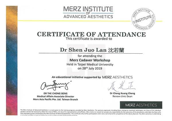沈若蘭醫師-MERZ