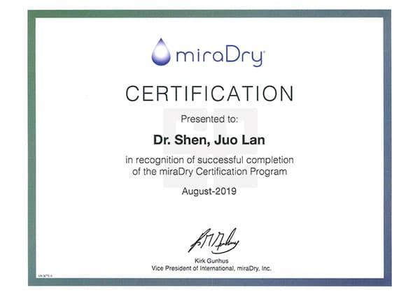 沈若蘭醫師-miraDry