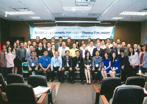 沈若蘭醫師參與TAAMS台灣形體美容整合醫學會
