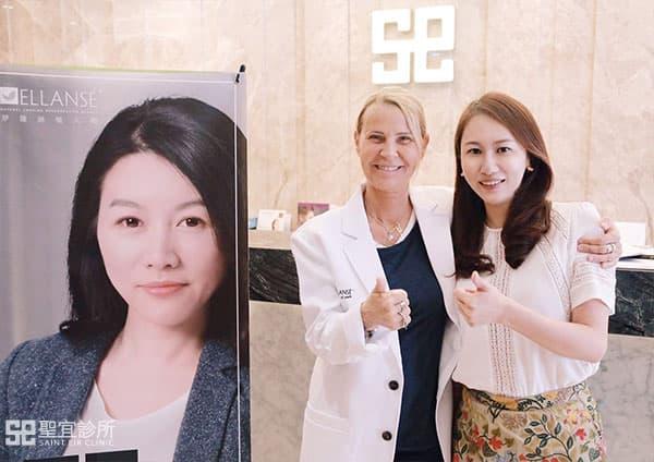 沈若蘭醫師參與洢蓮絲原廠所舉辦之研討會