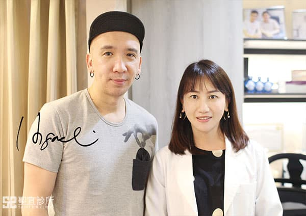沈若蘭醫師與作家H合影
