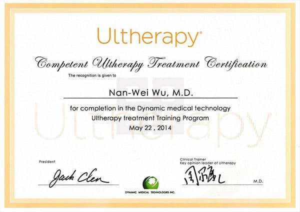 吳南緯醫師-Ultherapy