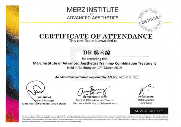 吳南緯醫師-MERZ