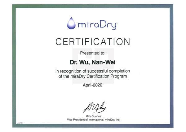 吳南緯醫師-miraDry