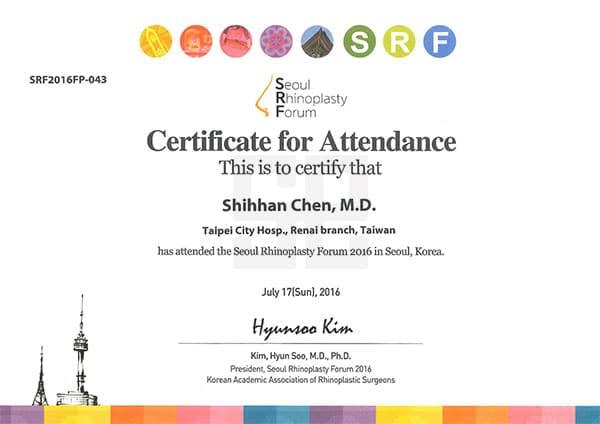陳世翰醫師-韓國首爾鼻整形學術研討會