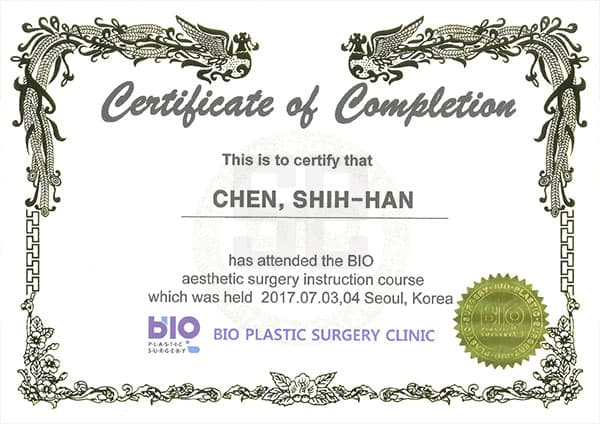陳世翰醫師-韓國BIO整形診所臨床研究