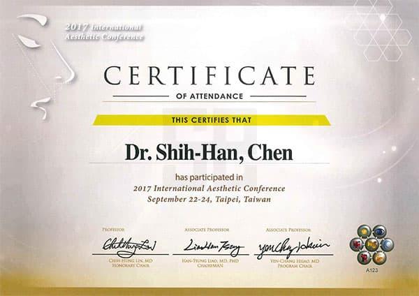 陳世翰醫師-長庚國際美容研討會