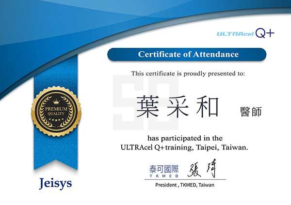 周奕慧醫師-Ultherapy