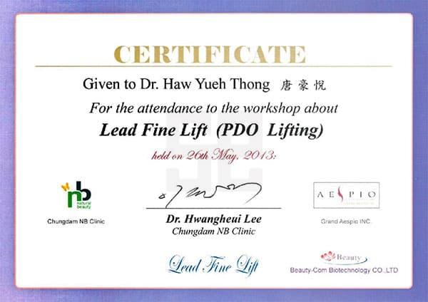 唐豪悅醫師-PDO-Lifting