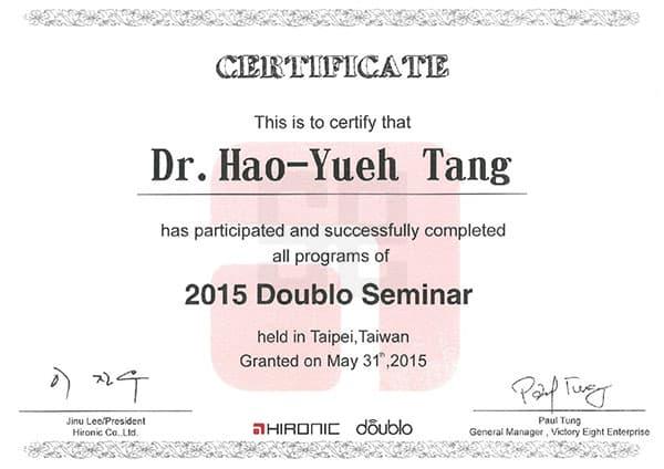 唐豪悅醫師-Doublo