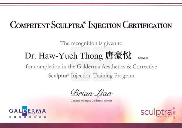 唐豪悅醫師-Sculptra
