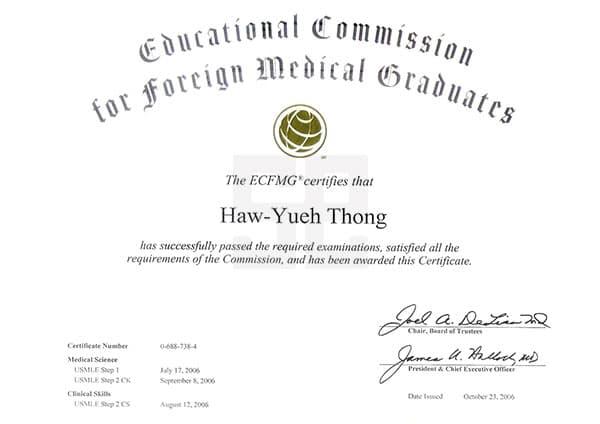唐豪悅醫師-ECFMG認證