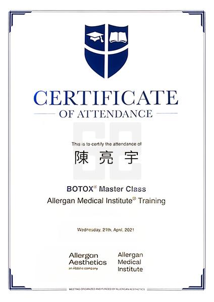 陳亮宇醫師-BOTOX