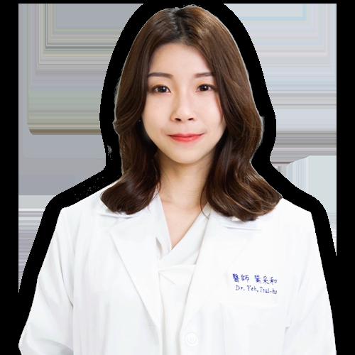 周奕慧醫師-醫學美容主治