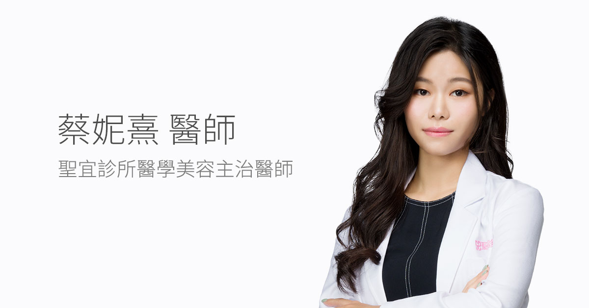翁子騰醫師-醫學美容主治