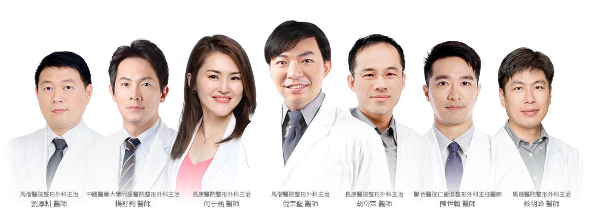 聖宜診所專業隆乳醫師執⼑團隊