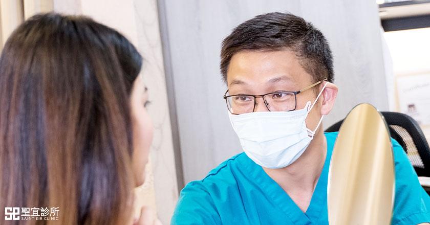 醫師評估臉部狀況