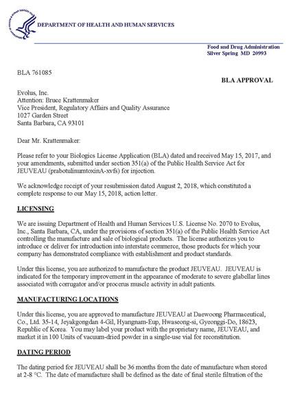 美國FDA認證