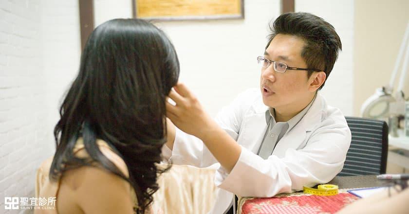 醫師諮詢評估