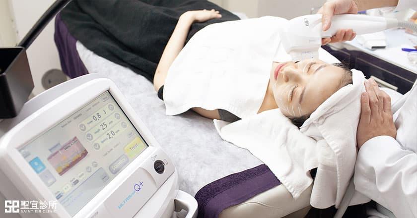 V無痕Q+音波拉提治療過程