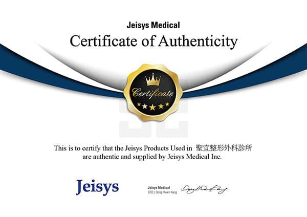 Jeisys原廠認證-聖宜整形外科診所